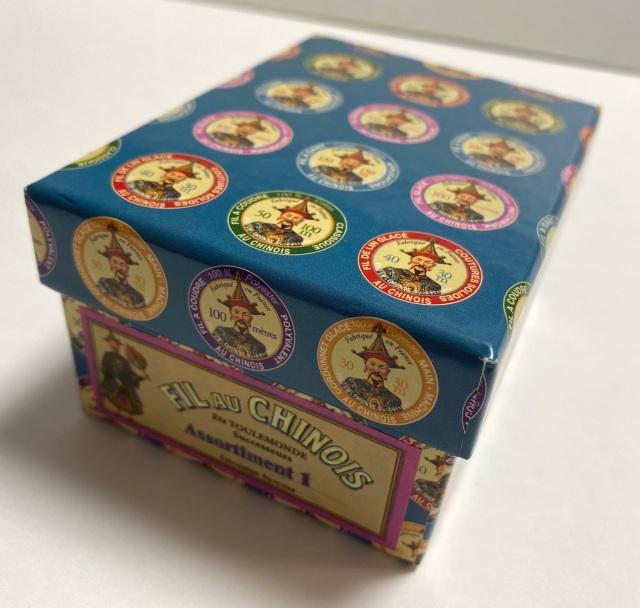 ★オートクチュール刺繍糸フィラガン12色アソートNo.1(ダークトーン) 化粧箱付き