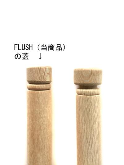 木製ニードルケース蓋比較